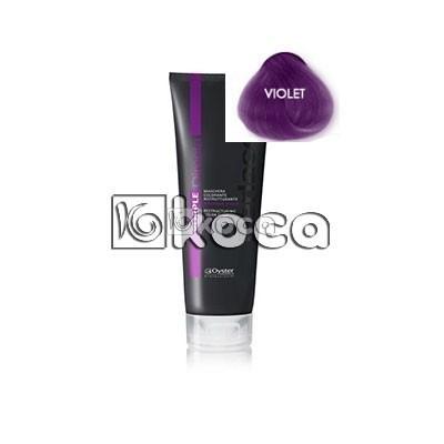 Directa purple