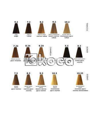 Cramer Color - професионална боя за коса [100мл] - табак, канела, златисти тонове