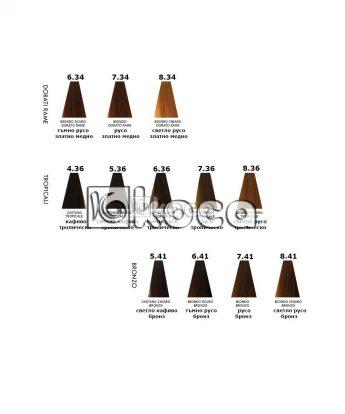 Cramer Color - професионална боя за коса [100мл] - тропически, бронз тонове