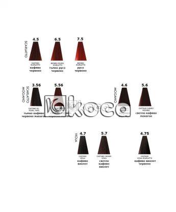 Cramer Color - професионална боя за коса [100мл] - червени, махагонови, виолетови тонове