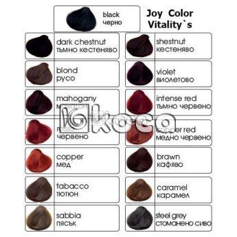 Vitality`s - Оцветител за коса с масло от маракуя JOY [ 70мл]