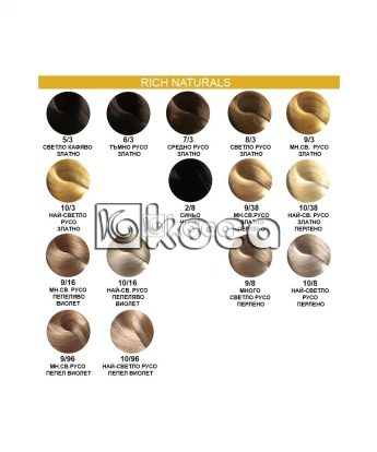 Wella Koleston Perfect - професионална боя за коса [60 мл] - златни, перлени, тонове