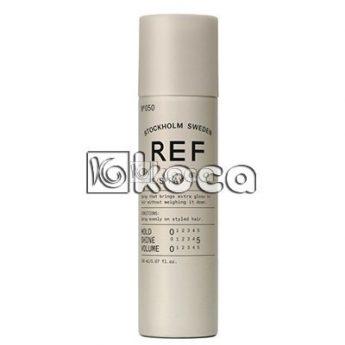 REF. 050 Gloss Spray Спрей за блясък [150 ml]