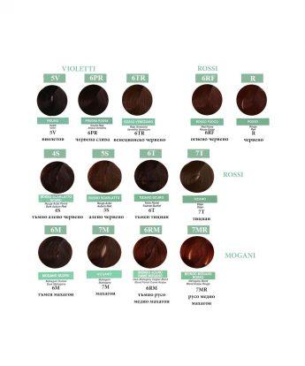 Denise Color - професионална боя за коса [100мл] - виолетови, червени, махагонови тонове