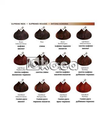 Beauty Color Lorvenn Paris - професионална боя за коса [70мл] - червени, виолетови тонове