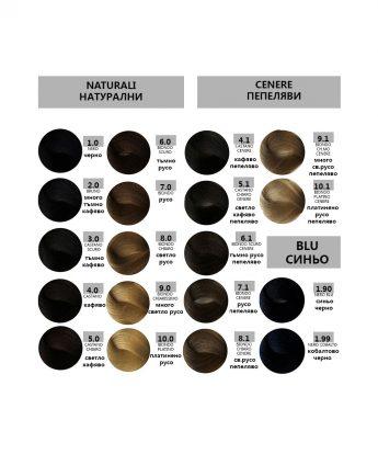 Bes HI-FI - професионална боя за коса  [100 мл] - натурални , пепеляви тонове
