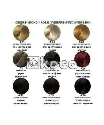 B. Life color  професионална боя за коса без амоняк [100 мл] - пепеляви, руси, червени тонове
