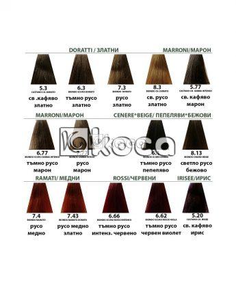B. Life color  професионална боя за коса без амоняк [100 мл] - златни, марон, медни, червени, ирис тонове