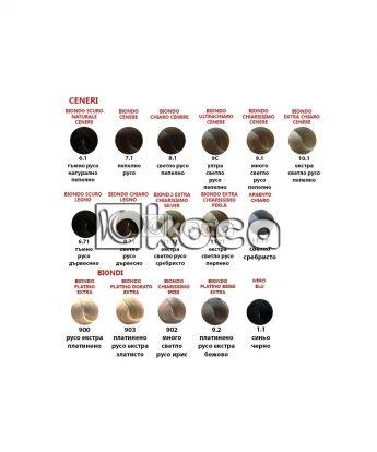 Cifelli професионална боя за коса [100мл] - пепеляви, дървесни, перлени, сребристи тонове