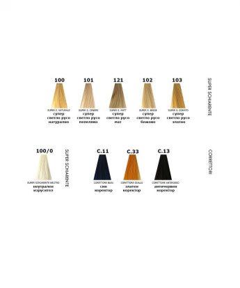 Cramer Color - професионална боя за коса [100мл] - коректори, супер изсветляващи тонове