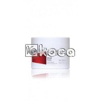 Seri Moist Care mask - Маска за суха и изтощена коса 300мл