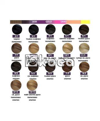 SensiDO професионална боя за коса [ 60 мл] - пепеляви, златни, пясъчни тонове