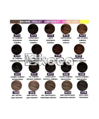 SensiDO професионална боя за коса [ 60 мл] - кафяви, виолетови, пепеляво виолетови тонове