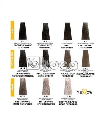 Yellow color 100 [мл] – професионална боя за коса с алое вера и пшеничен зародиш - пепеляви, перлени тонове