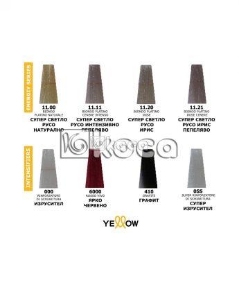 Yellow color 100 [мл] – професионална боя за коса с алое вера и пшеничен зародиш - изсветляващи тонове, коректори