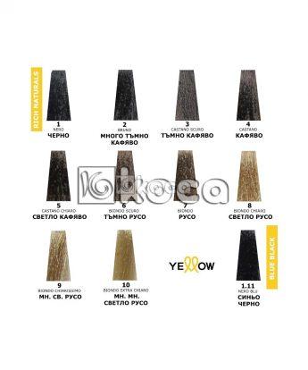 Yellow color 100 [мл] – професионална боя за коса с алое вера и пшеничен зародиш - натурални тонове