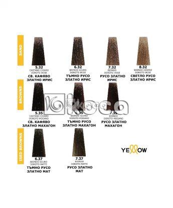 Yellow color 100 [мл] – професионална боя за коса с алое вера и пшеничен зародиш - пясъчни тонове