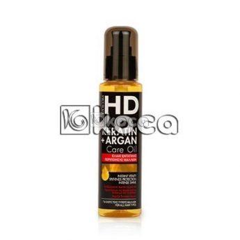 SERI Natural Line - Маска за изтощена коса с арганово масло-1000мл