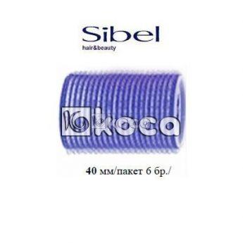 Самозалепващи се ролки - 40 мм / пакет 6 бр /
