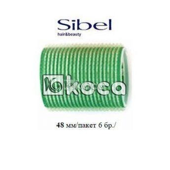 Самозалепващи се ролки - 48 мм / пакет 6 бр /