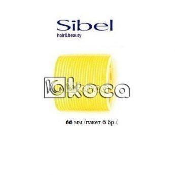 Самозалепващи се ролки - 66 мм / пакет 6 бр /