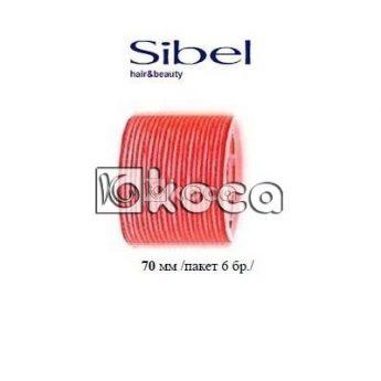 Самозалепващи се ролки - 70 мм / пакет 6 бр /