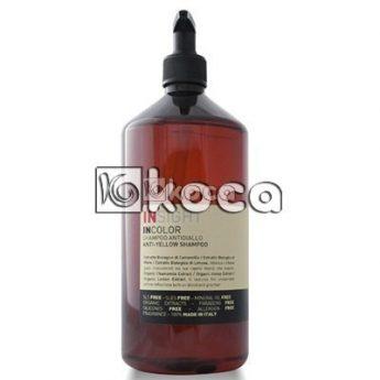 Insight  INCOLOR Shampoo - Шампоан за неутрализиране на жълтите оттенъци 900 мл