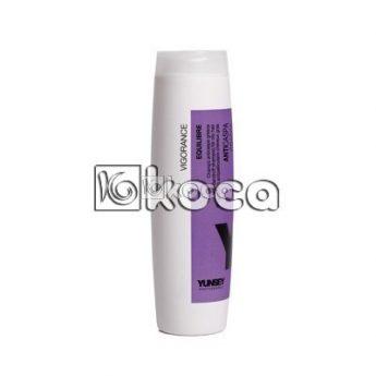 Vigorance  Shampoo Anti-Danduff for oily hair - Шампоан против пърхот за мазна коса 250мл