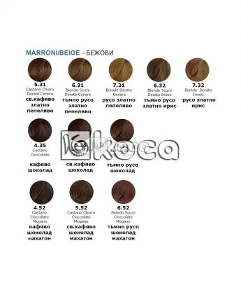 3DELUXE - професионална боя за коса  [100 мл] - бежови, шоколадови тонове