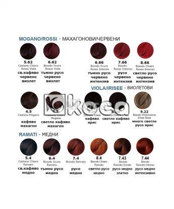 3DELUXE - професионална боя за коса  [100 мл] - червени, медни, виолетови тонове