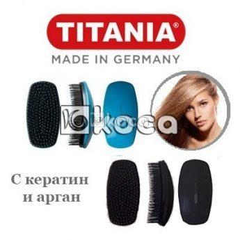 Titania №1799-Четка за лесно разресване с кератин и арган