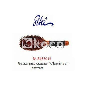 Четка Classic 22 - № 8455042