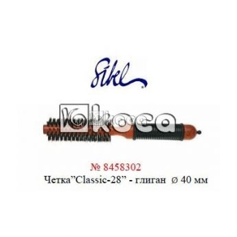Четка Classic 28 - № 8458302