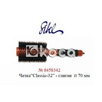 Четка Classic 32 - № 8458342