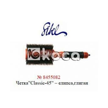 Четка Classic 45 - № 8455082