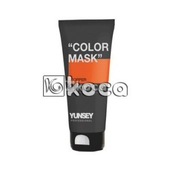 Yunsey Color Mask - Оцветяваща Маска - BROWN [200мл]