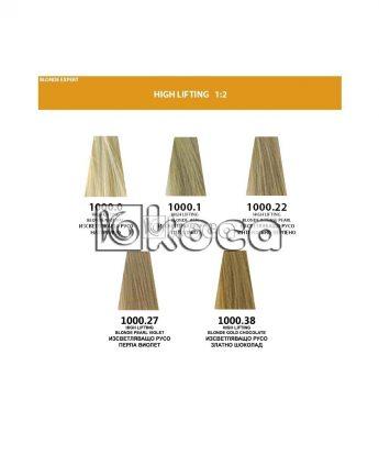 Indola Profession new- професионална боя за коса [60 мл] - изсветляващи тонове