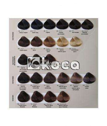 Vitalily`s крем боя с билкови екстракти-натурални;пепеляви;бежови тонове [100мл]