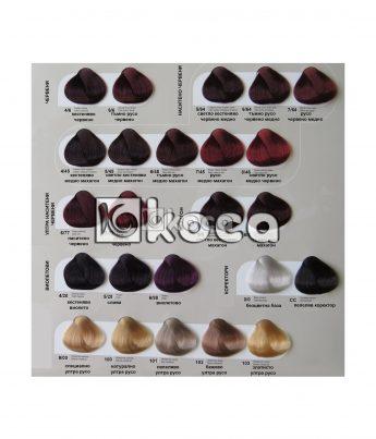 Vitalily`s крем боя с билкови екстракти-червени; виолетови; ултра руси тонове [100мл]